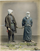 view 35 Prisoner, [1860 - ca. 1900]. [graphic] digital asset number 1