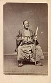 view [Samurai], [1860 - ca. 1900]. [graphic] digital asset number 1