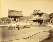 view Nagasaki: Temple bell and watch tower at Zenrin-ji, [1872 - 1881]. [graphic] digital asset number 1