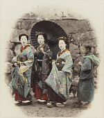 view [Three women and a girl], Before 1877. [graphic] digital asset number 1