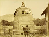 view Kyoto: Great bell at Hōkō-ji, 1873 [graphic] digital asset number 1