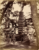 view Kobe: Memorial mound of Taira Kiyomori at Shinkoji, 1873 [graphic] digital asset number 1