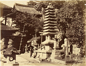 view Kyoto: Stone pagoda at Kiyomizudera, circa 1877. [graphic] digital asset number 1