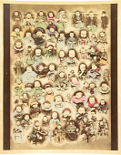 view [A collage of babies], [ca. 1880s]. [graphic] digital asset number 1