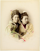 view [Portrait: two girls], [1860 - ca. 1900]. [graphic] digital asset number 1
