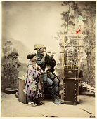 view [Candy seller], [1860 - ca. 1900]. [graphic] digital asset number 1