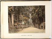 view Tokyo:Garden Street at Shiba, [1860 - ca. 1900]. [graphic] digital asset number 1