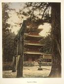 view Pagoda at Nikko digital asset: Pagoda at Nikko, [graphic]