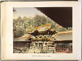 view Yomei mon (great gate) at Nikko digital asset: Yomei mon (great gate) at Nikko, [graphic]