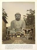 view Daibutsu or bronze image at Kamakura digital asset: Daibutsu or bronze image at Kamakura, [graphic]