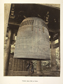 view Chion'in large bell, at Kioto digital asset: Chion'in large bell, at Kioto, [graphic]