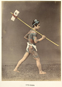 view Letter-carrier, [1860 - ca. 1900]. [graphic] digital asset number 1