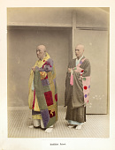 view Buddhist priest, [1860 - ca. 1900]. [graphic] digital asset number 1