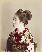 view [A woman with a multicolored kimono], [1860 - ca. 1900]. [graphic] digital asset number 1