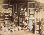 view [Inlaid wood and gift shop], [1860 - ca. 1900]. [graphic] digital asset number 1