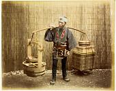 view 1431 [Pickled vegetable seller], [1860 - ca. 1900]. [graphic] digital asset number 1