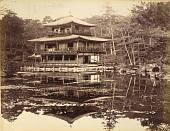 view Kyoto: Golden Pavilion (Kinkaku) at Rokuonji, circa 1877. [graphic] digital asset number 1