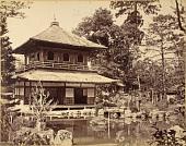 view Kyoto: Silver Pavilion (Ginkaku) at Jishoji, circa 1870. [graphic] digital asset number 1