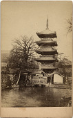 view [Five-story pagoda] digital asset: [Five-story pagoda], [graphic]