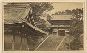 view Kamakura: Tsurugaoka Hachiman-gū digital asset: Kamakura: Tsurugaoka Hachiman-gū [graphic]