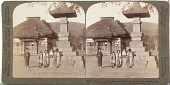 view (36) Little folks on their playground before the quaint village schoolhouse, Karuizawa, Japan, 1904 or earlier. [graphic] digital asset number 1
