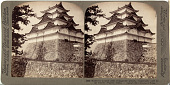 view (49) Mediaeval moated castle of Japanese princes, occasionally used by Mikado, Nagoya, Japan, 1896 or earlier. [graphic] digital asset number 1