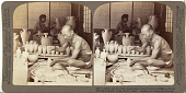 view (67) A potter and his wheel , fashioning a vase of Awata porcelain - in the famous Kinkosan works, Kyoto Japan digital asset: (67) A potter and his wheel , fashioning a vase of Awata porcelain - in the famous Kinkosan works, Kyoto Japan, [graphic]
