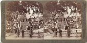 view (72) Where faithful Buddhists lie at rest - cemetery near Kurodani monastery (north), Kyoto, Japan digital asset: (72) Where faithful Buddhists lie at rest - cemetery near Kurodani monastery (north), Kyoto, Japan, [graphic]