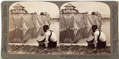 view (82) Feudal castle (16th century) of the proud Shoguns, with its strong wa[ll?] and moat, (north) Osaka, Japan, 1904 or earlier. [graphic] digital asset number 1