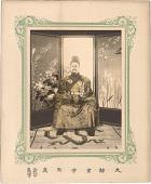 view Portrait of Emperor Gojong 1905 digital asset number 1
