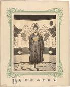 view Portrait of Crown Prince Sunjong 1905 digital asset number 1