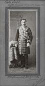 view Portrait of the Nagasaki Shōgo circa 1890-1905 digital asset: Portrait of the Nagasaki Shōgo circa 1890-1905
