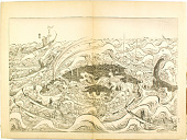 view Description of the whaling industry in Japan 1829 digital asset number 1