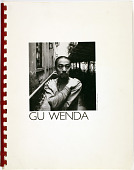 view Dr. Marcus Jacobson Papers of 20th Century Contemporary Artist Gu Wenda 1986-1988 digital asset number 1