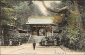 view Japanese postcards digital asset number 1