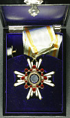 view Japanese Imperial Medal Presented to Harold P. Stern, 1977 digital asset number 1