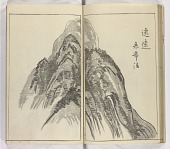 view Taigadō gahō digital asset number 1