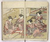 view Seirō bijin awase sugata kagami digital asset number 1
