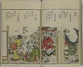 view Tōto shōkei ichiran digital asset number 1