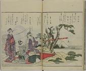 view Ehon kyōka yama mata yama digital asset number 1