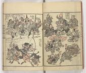 view Kyōsai manga shohen digital asset number 1
