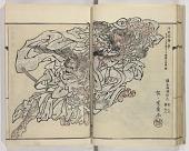 view Kyōsai gadan digital asset number 1