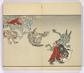 view Kyōsai hyakki gadan digital asset number 1
