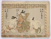 view Sumō taizen digital asset number 1