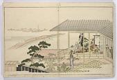 view Kyōgetsubō digital asset number 1