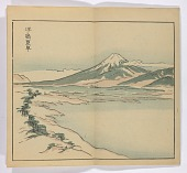 view Fukuzensai gafu digital asset number 1