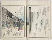 view Edo hanabi senryō digital asset number 1