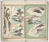 view Yanagawa gafu sansui no bu digital asset number 1