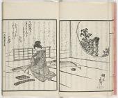 view Bunmei yokyō digital asset number 1