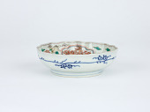 view Serving bowl with Chinese-inspired motifs digital asset number 1
